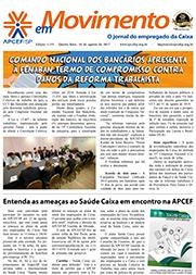 Edição 1.233 – 16/08/2017