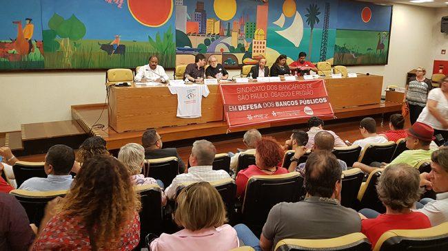 Hoje (7) tem audiência na Alesp em defesa dos bancos públicos