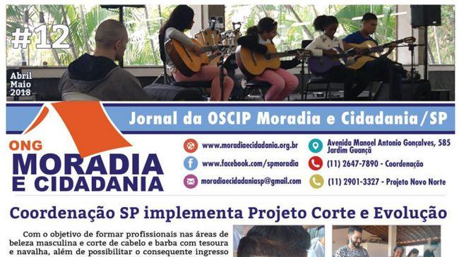 Confira edição do jornal da ONG Moradia e Cidadania