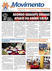 Edição 15 – setembro/2018