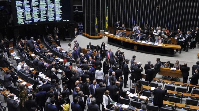 Comissão da Câmara dos Deputados, aprova, por unanimidade, PDC 956