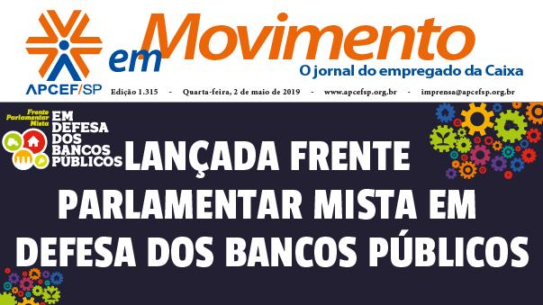 Confira a edição n. 1.317 do jornal APCEF em Movimento