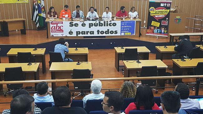 Audiência sobre a importância das empresas públicas ocorre dia 17 em São Bernardo