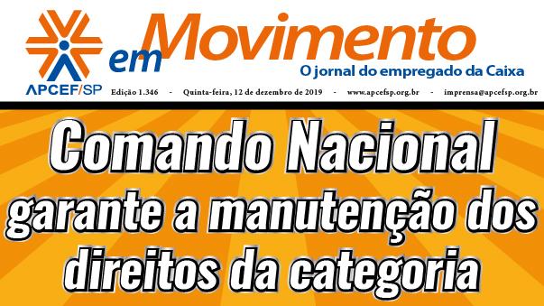 Confira a edição n. 1.346 do jornal APCEF em Movimento