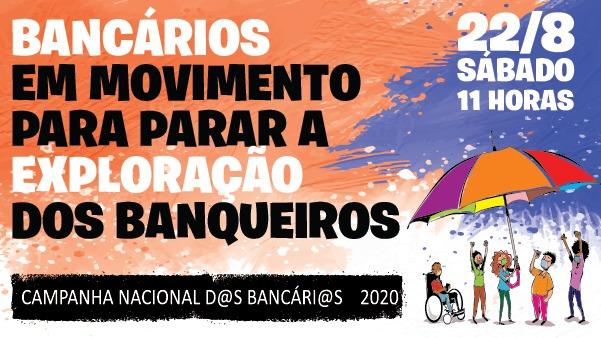 Campanha Nacional dos Bancários: participe de carreata neste sábado (22)