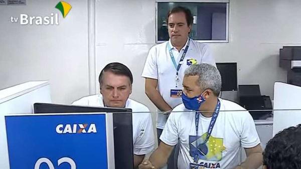 Sob Bolsonaro, prioridade na Caixa não é atender filas
