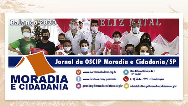 Confira boletim de prestação de contas preparado pela Oscip Moradia e Cidadania