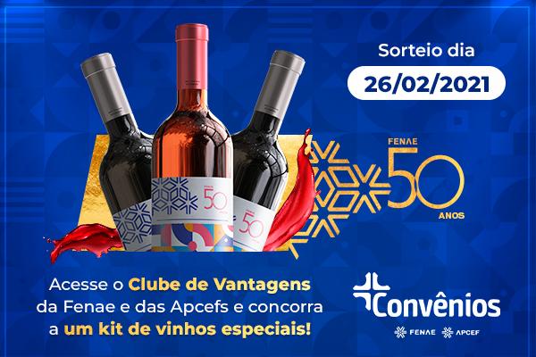 Kit de vinhos é o prêmio de fevereiro da plataforma Convênios Fenae