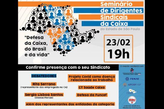 Dirigentes sindicais se reúnem para debater defesa da Caixa 100% pública e condições de trabalho dignas no banco