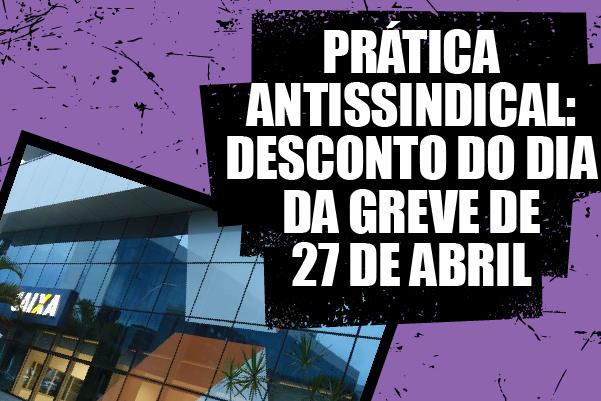 Entidades sindicais ingressam com ação na Justiça contra a Caixa pelo não desconto do dia da greve de 27 de abril