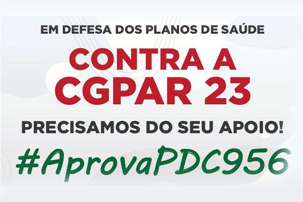 Aprovada urgência na tramitação de projeto que barra a CGPAR 23