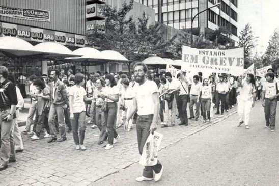 Homenagem a Pedro Eugenio Leite e vítimas da Covid-19 marca o início do 37º Conecef
