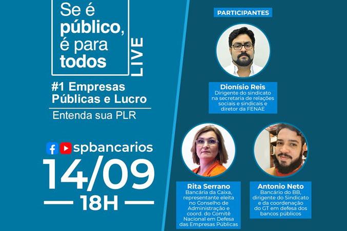 """Programa """"Se é público, é para todos"""" será lançado nesta terça (14), em live"""