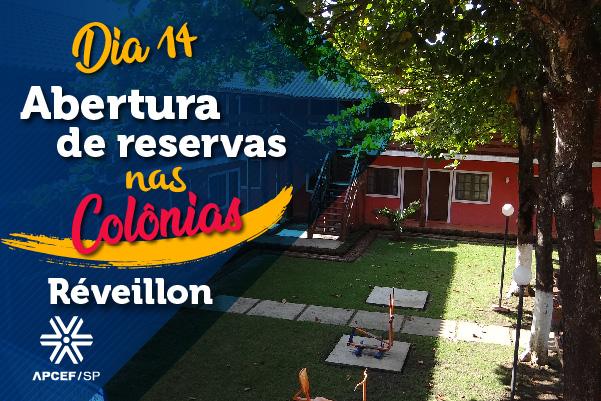 Reservas para hospedagem nas Colônias durante o Réveillon serão abertas dia 14